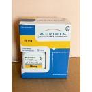 Reductil Générique Sibutramine (Meridia) 15 mg