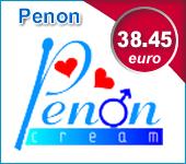 Compra Penon